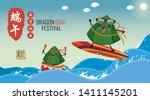 vintage chinese rice dumplings... | Shutterstock .eps vector #1411145201