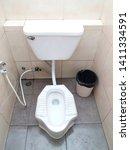 Squat Toilet In Public Areas