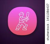 cricket player app icon....