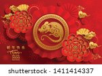 chinese new year 2020 year of... | Shutterstock .eps vector #1411414337