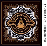 vintage coffee label. vector... | Shutterstock .eps vector #1411456421