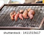 sweet potatoes grill on stove    Shutterstock . vector #1411515617
