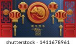 chinese new year 2020 year of... | Shutterstock .eps vector #1411678961