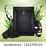 cosmetic package vector... | Shutterstock .eps vector #1411790114
