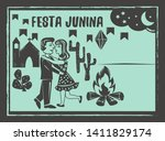 festa junina background vector. ... | Shutterstock .eps vector #1411829174