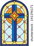 Window Cross   Vector...