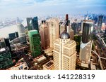 view from the oriental pearl tv ... | Shutterstock . vector #141228319