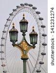 London   May 30. Street Lamps...