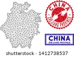 Wire frame polygonal Zhejiang Province map and grunge seal stamps. Abstract lines and spheric points form Zhejiang Province map vector model. Round red stamp with connecting hands.