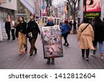 Myeongdong  Seoul   An Elderly...