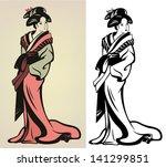 traditional japanese geisha...