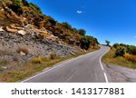 driver's view of narrow one... | Shutterstock . vector #1413177881