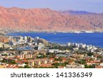 View To Eilat City  Famous...