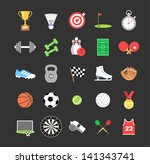 set of colored sport icons | Shutterstock .eps vector #141343741