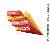 special offer save up to twenty ... | Shutterstock .eps vector #1413713231