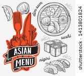 asian illustrations   sushi ... | Shutterstock .eps vector #1413801824