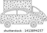 Mesh Cars Polygonal Icon Vector ...