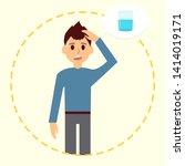 tired man want glass of fresh...   Shutterstock .eps vector #1414019171