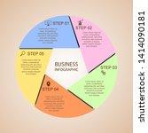 business infographics  pentagon ... | Shutterstock .eps vector #1414090181