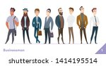 businessman or people character ... | Shutterstock .eps vector #1414195514