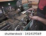 inside the machine workshop   Shutterstock . vector #141419569