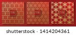 red and gold print pattern | Shutterstock .eps vector #1414204361