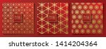 red and gold print pattern | Shutterstock .eps vector #1414204364