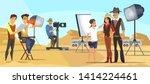 Western Movie Shooting Flat...