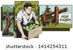 vector. stock illustration. man ...   Shutterstock .eps vector #1414254311