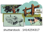 vector. stock illustration....   Shutterstock .eps vector #1414254317