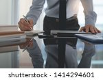 businessman writing note on... | Shutterstock . vector #1414294601
