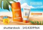 sunscreen ads on beautiful... | Shutterstock .eps vector #1414309964