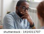 unpleasantly surprised african... | Shutterstock . vector #1414311707