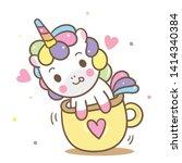 Stock vector illustrator of cute unicorn vector in mini cup kawaii pony cartoon nursery decoration hand drawn 1414340384