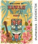 hawaii poster. summer dance... | Shutterstock .eps vector #1414341734