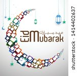 eid mubarak colorful  moon... | Shutterstock .eps vector #1414402637