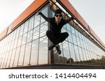young handsome hipster man in... | Shutterstock . vector #1414404494