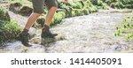 Male Legs  In Waterproof Sport...