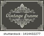 decorative frame with beautiful ...   Shutterstock .eps vector #1414432277