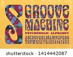 groove machine is a psychedelic ... | Shutterstock .eps vector #1414442087