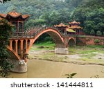 Bridge Near Leshan