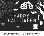 halloween party invitation...   Shutterstock .eps vector #1414467944