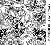 vector abstract illustration... | Shutterstock .eps vector #1414470161