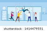 greetings from employees vector ... | Shutterstock .eps vector #1414479551