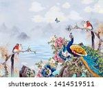 Landscape Illustration  Gray...
