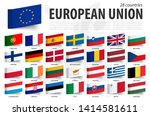 european union flag and member .... | Shutterstock .eps vector #1414581611