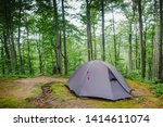 camping in the summer forest | Shutterstock . vector #1414611074