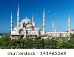 View Of The Blue Mosque ...