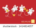 happy chinese new year greeting ...   Shutterstock .eps vector #1414814057
