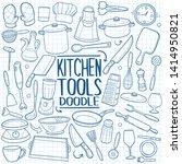 kitchen tools cook doodles....   Shutterstock .eps vector #1414950821
